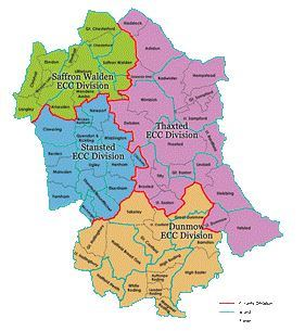 Parish Council Zone